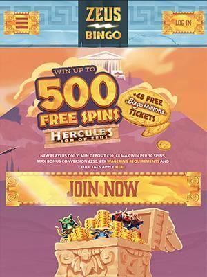 Бесплатный казино хостинг играть онлайн в покер арена бесплатно