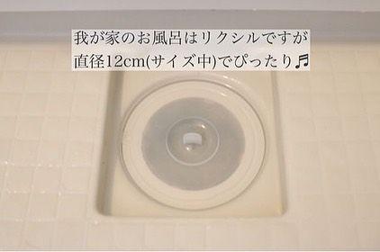 Yumiさんはinstagramを利用しています 浴室エプロン掃除 浴室床の