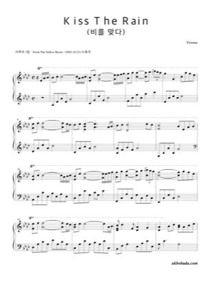 Thumbnail Of First Page Of Kiss The Rain Piano Sheet Music Pdf By