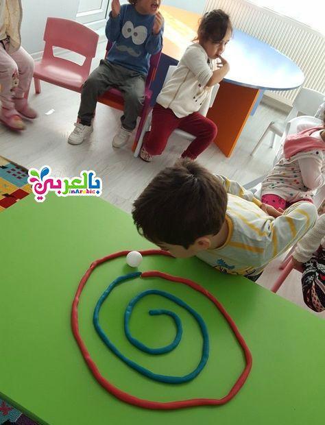 مسابقات حركية للأطفال ألعاب حركية للاطفال جديدة وألعاب تنافسية وألعاب تنمي القدرات العقلية للطفل Alphabet Preschool Activities Preschool