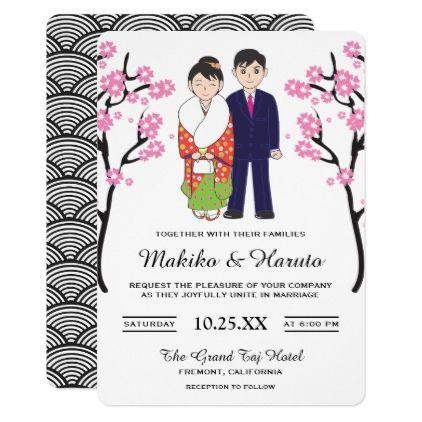 Cute Romantic Japanese Couple Wedding Invitation Zazzle