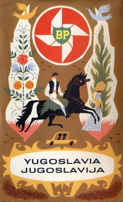 Beautiful Vintage Ads From Yugoslavia Some Of The Designs Will Surprise You Slavorum Vintage Posters Travel Poster Design Vintage Travel Posters