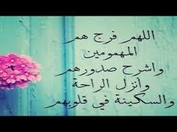 Image Associee Calligraphy Arabi Words
