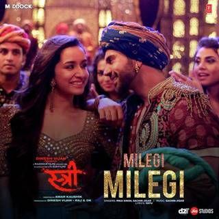Milegi Milegi Lyrics Mika Singh in 2019 | Mp3 song, Mp3 song