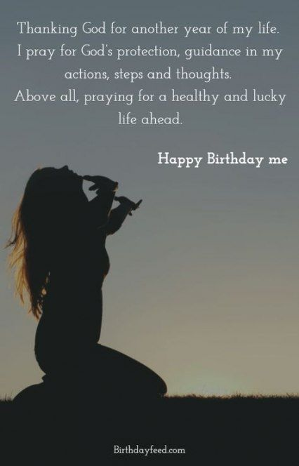 Pin On Happy Birthday To Me Quotes