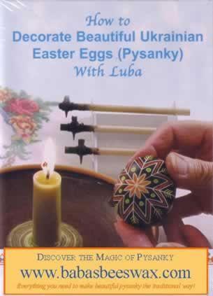 684 best Pysanky books & ephemera images on Pinterest | Ephemera ...
