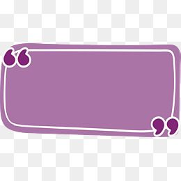 Vector Png Quotation Marks Purple Quotes Rectangle Title Box Purple Promotional Poster Powerpoint Background Design Banner Design Layout Background Powerpoint