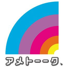 Q A J F A S Tech Logos School Logos Georgia Tech Logo