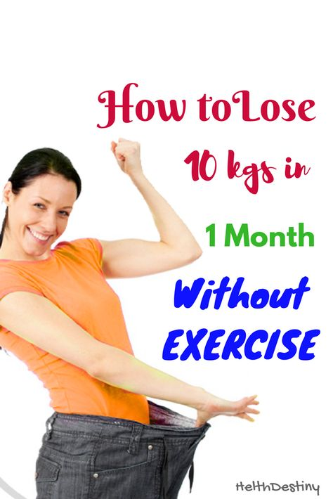 Fast weight loss tips at home #weightlossprograms <=   a way to lose weight#healthylifestyle #weightlosstransformation