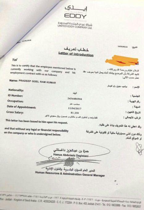 رواف السعين كاتب سعودي On Twitter Lettering Accounting Appointments