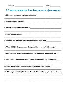 10 Most Common Job Interview Questions Common Job Interview