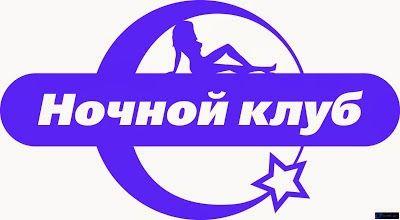 Ночной клуб тв 18 клуб ударник москва отзывы