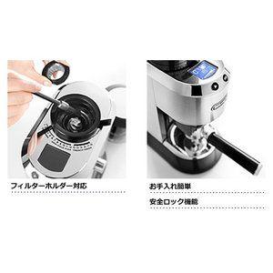 Delonghi デロンギ デディカ コーン式コーヒーグラインダー Kg521j M 豆挽きメーカー 電動コーヒーミル デロンギ コーヒーミル コーヒーメーカー