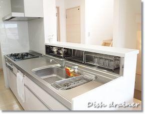 水切りいろいろ 小さなキッチンのデザイン キッチン間取り リビング キッチン