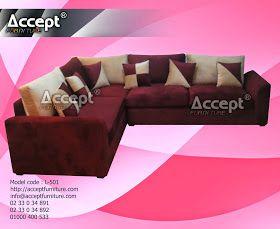 اكسبت فرنتشر للاثاث الراقي ركنات مودرن مميزة تصميمات والوان جديدة 100 موديل محدثة Corner Sofa Living Room Living Room Sofa Room Decor