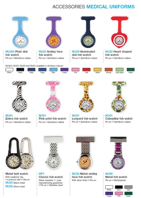 Fob Watches, full brochure of products can be downloaded here - healthcare brochure