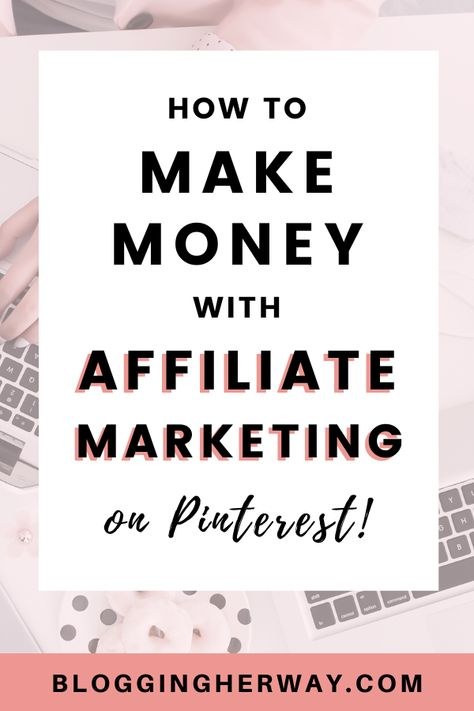 How to Make Money with Affiliate Marketing on Pinterest!