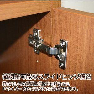 Jajan天井つっぱりラックten 国産専用上部box用扉 幅30cm用 ホワイト