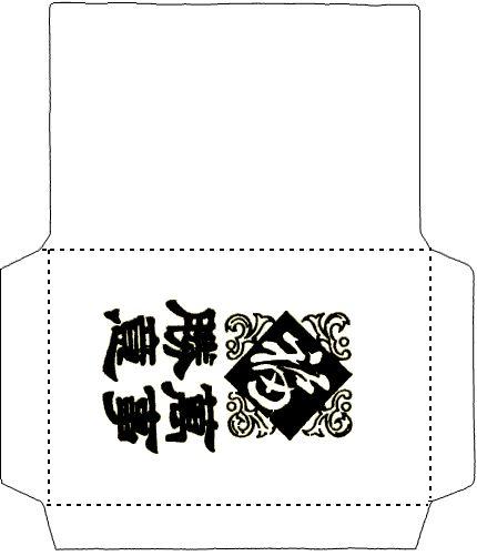 A2 Envelope Templates \u2013 14+ Free Printable Sample, Example, Format