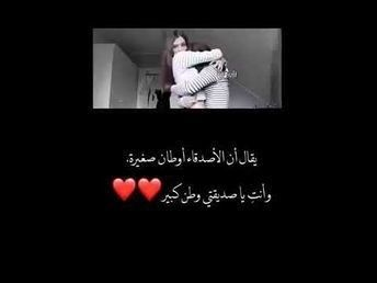 Pin By Jowairya Mohamed On Roka Friends Quotes Friendship Quotes Images Friend Quotes For Girls