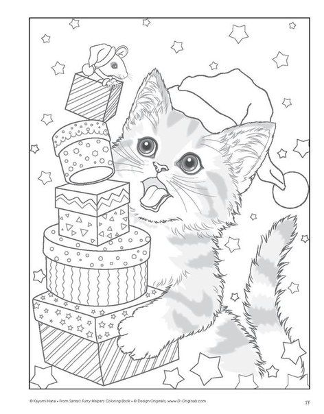 Printable Christmas Dog And Cat Coloring Pages Pictures