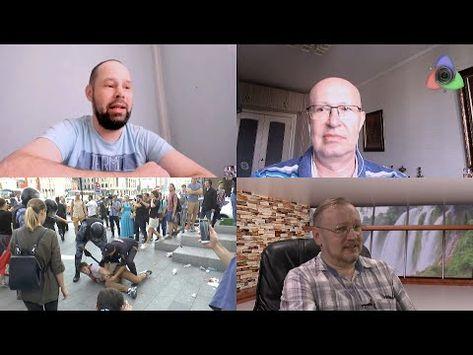 Валерий Соловей: Паранойя власти на улицах Москвы - YouTube
