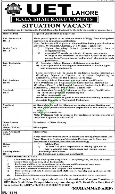 Jobs In UET Lahore Kala Shah Kaku Campus Lab Supervisor Junior - supervisor evaluation