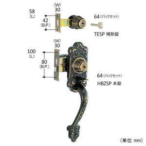 Miwa交換用特殊錠 M 62 ショッピング と あんしん