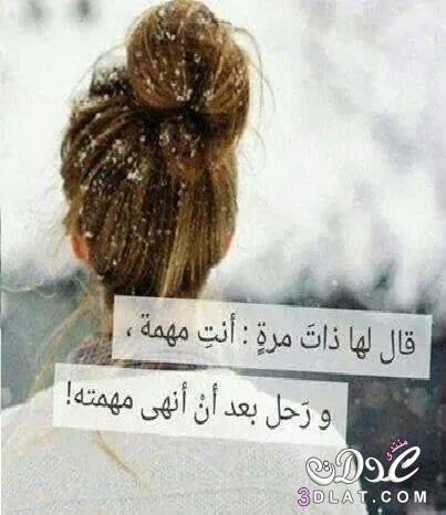 صور حزينة عن الفراق أجمل صور حزينة جدا عن فراق الأصدقاء Movie Quotes Funny Alphabet Tattoo Designs Arabic Love Quotes