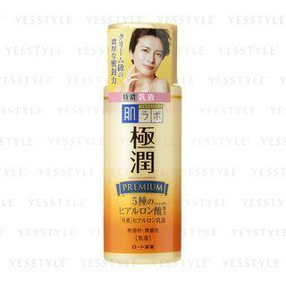 Rohto Mentholatum Hada Labo Gokujyun Premium Emulsion Yesstyle Mentholatum Hada Labo Rohto