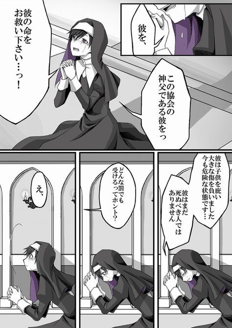 宗教 松 漫畫 - 最高のアニメーションイラスト