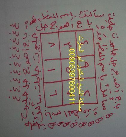 Pin On مناظرات ذاكر نايك أحمد ديدات ويوسف إستس وآخرون