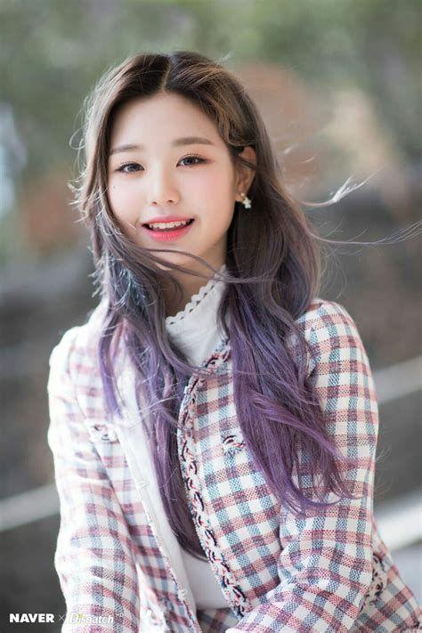 장원영 자막 연예인에 있는 핀