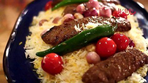 كباب لحم مشوي بطريقة مميزة بدون شواية مع طريقة تحضير أرز بالزعفران لتقديمه بجانب اللحوم والمشاوي In 2020 Food Kebab Meat