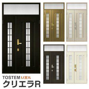玄関ドア リクシル Lixil クリエラr 親子ドア 20型ランマ付 内付 半外付型 ドアクローザー付 玄関サッシ ドア アルミサッシ リフォーム Diy リフォーム Diy 玄関 サッシ ランマ