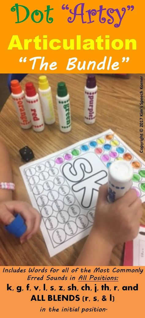 Dot Artsy Articulation Activities Bundle Worksheets - Print and Go
