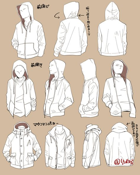 How To Draw A Hood Down : Hoodie, Reference, Ideas, Drawing, Tutorial,, Clothes,