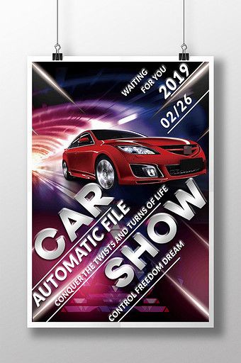 Car Show Speeding Exhibition Red Diagonal Poster Poster Template Sale Poster Creative Poster Design
