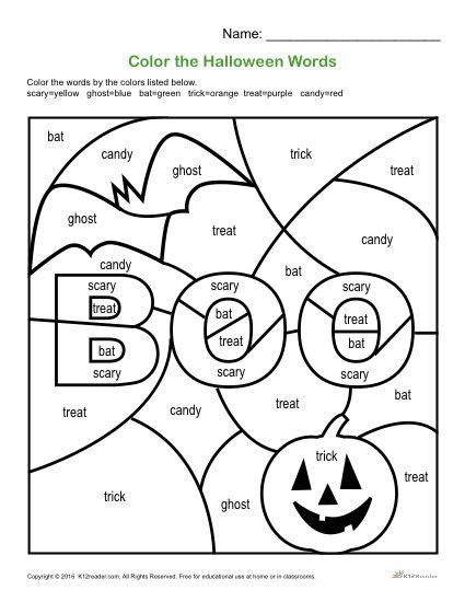 Free Kindergarten Halloween Worksheets Printable Color The Halloween Words In 2020 Halloween Worksheets Halloween Kindergarten Kindergarten Worksheets Printable