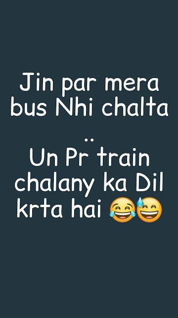 Whatsapp Hindi Status Love Friends Quotes Funny Fun Quotes Funny Friendship Quotes Funny