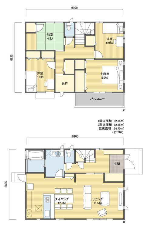 間取り 2階建 30 40坪 東玄関 間取り 東玄関 間取り 35坪 間取り