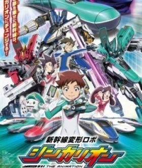 Shinkansen Henkei Robo Shinkalion The Animation Episode 38