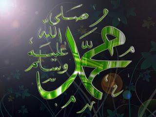 Pin Su Muhammad