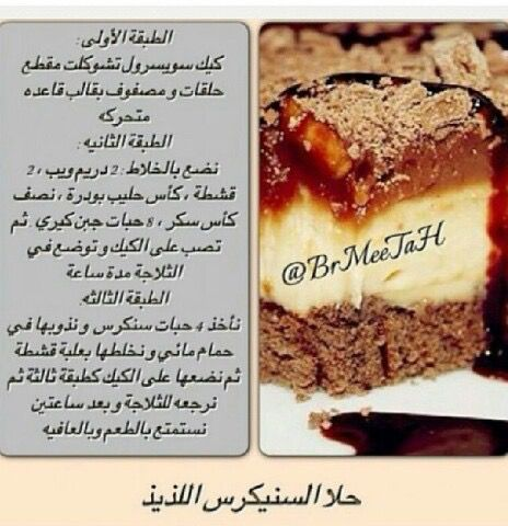 Pin By Hana On حلا بارد Food Desserts Banana Bread