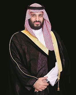 بن سلمان عندما يسأل ويجيب نفسه انه قائد الأمة وكالة نيوز National Day Saudi Salman Of Saudi Arabia Saudi Arabia Prince