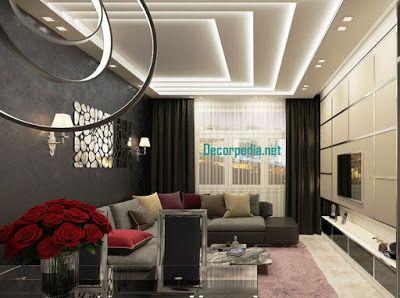 Latest Pop False Ceiling Design Ideas For Living Room And Hall