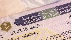 الاستعلام عن تأشيرة السعودية برقم الجواز Visa Online How To Improve Relationship Visa