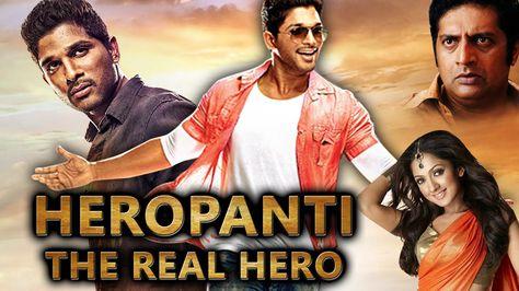 Okka Magadu Tamil Dubbed Movie Mp4 Download