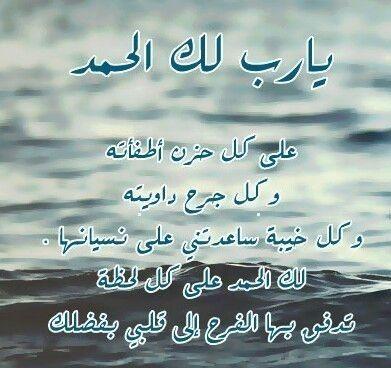 صور ادعية مصورة اسلامية جميلة رمزيات دعاء ميكساتك Little Prayer Islamic Quotes Quotes