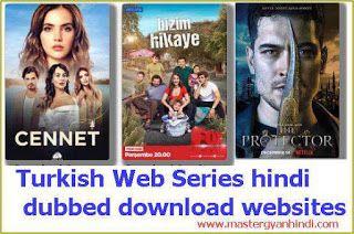 Turkish web series hindi dubbed download kaise kare turkish web